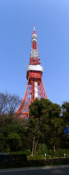 @tokyo tower