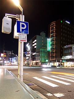@fukui city