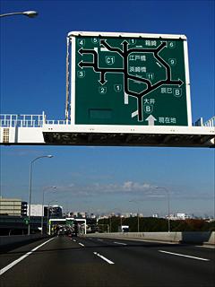 @metropolitan highway
